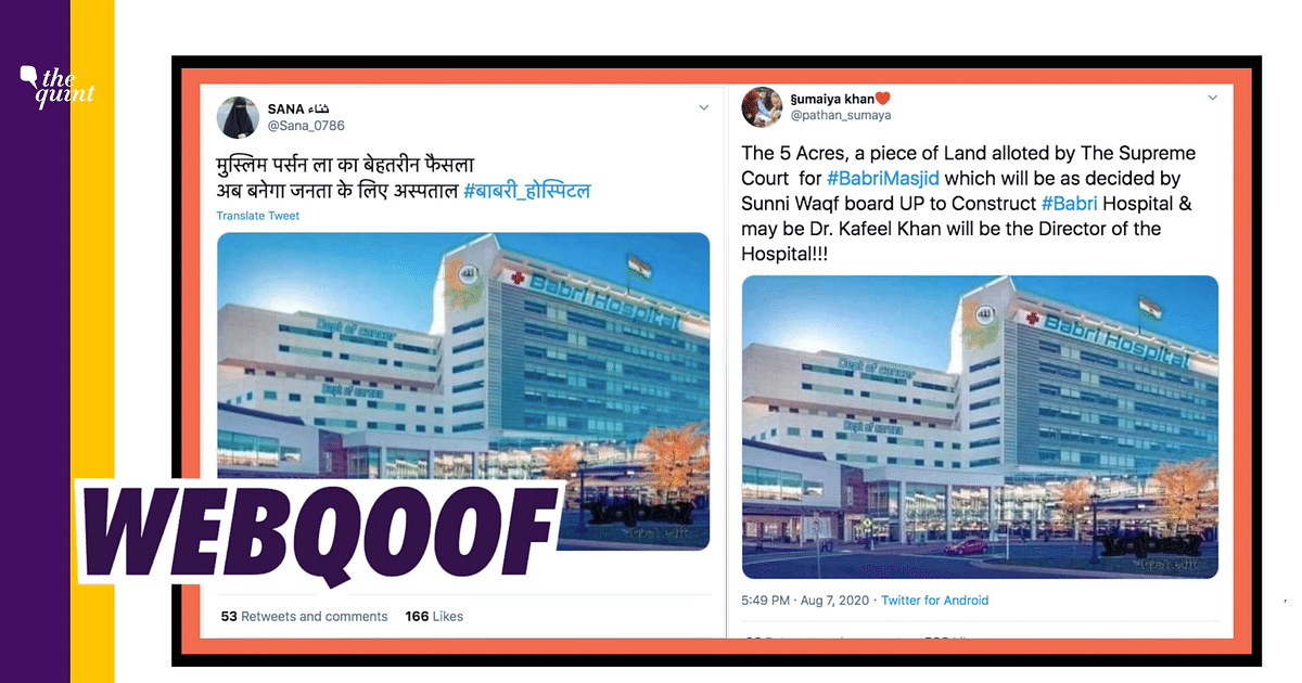 Blueprint of Babri Hospital, Dr Kafeel Khan to be Head? Fake News!