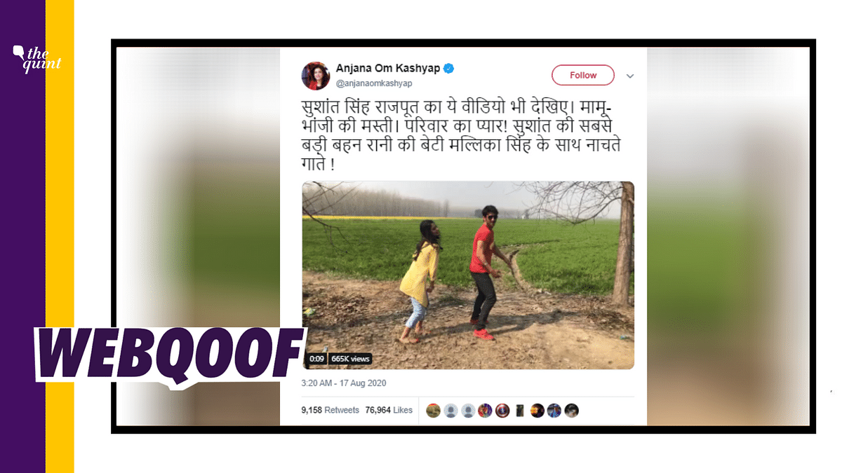 That's Not Sushant's Niece in Viral Video; AajTak, TOI Misreport