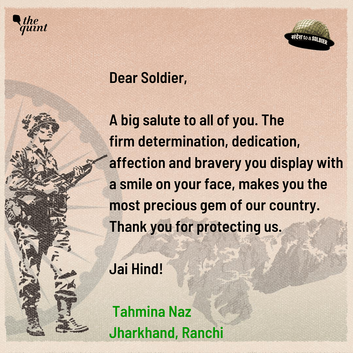 Tahmina Naz from Jharkhand sends her sandesh to a soldier.