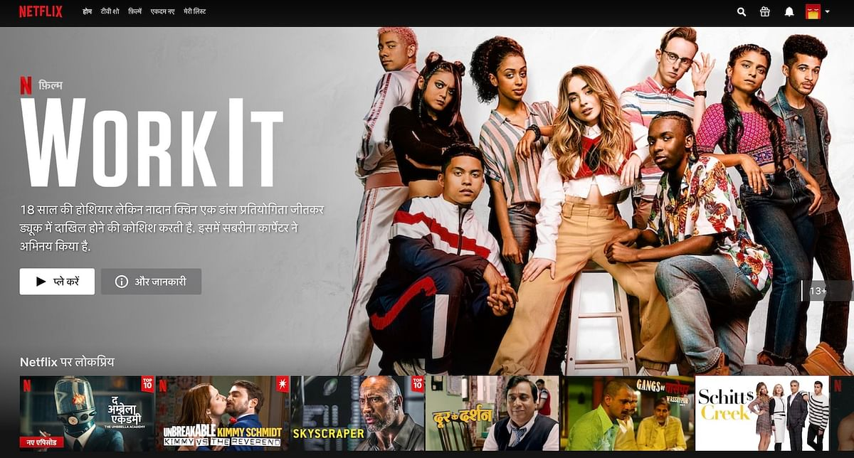 Hindi is being offered and a language on Netflix.