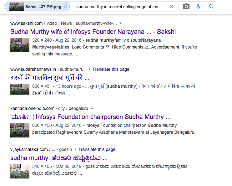 Google reverse image search showed that several regional outlets had carried the image of Sudha Murty.