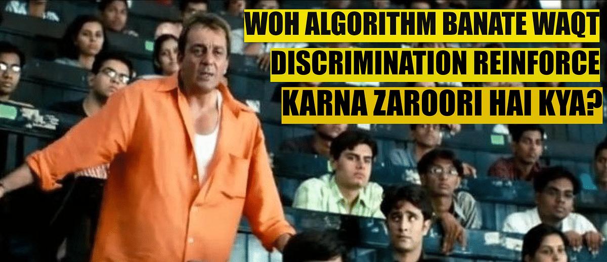 Can AI & Algorithms Be Racist, Sexist? 10 Bolly Memes Explain