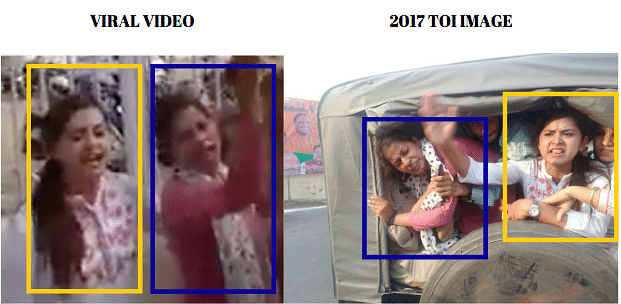 Left: viral video. Right: image shared by TOI in 2017.
