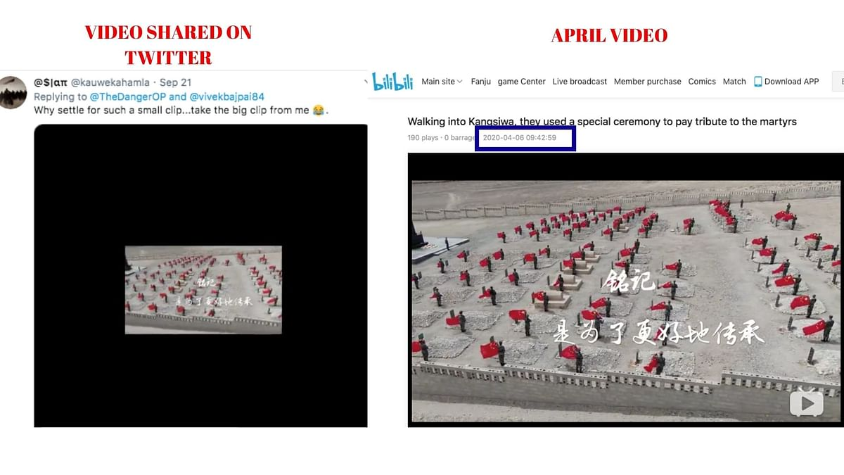 Left: Video shared on Twitter. Right: Video uploaded by Bilibili in April.