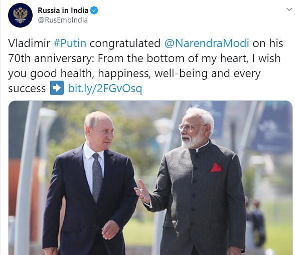 Russian Embassy in India