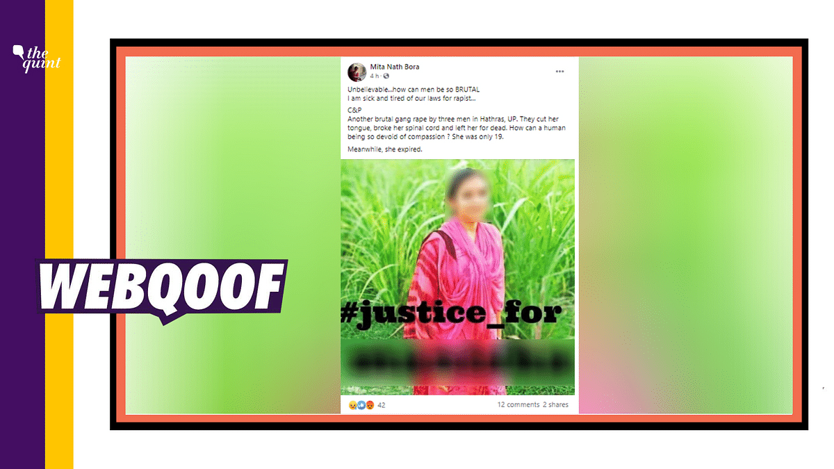 An image of a young girl standing in the middle of the fields in pink clothes has been circulating on social media, falsely identifying her as the victim.