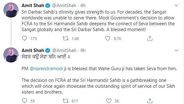 FCRA Nod to Sri Harmandir Sahib a Pathbreaking Move: Amit Shah