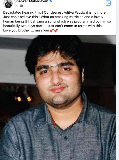 Singer Anuradha Paudwal's Son Aditya Passes Away at 35