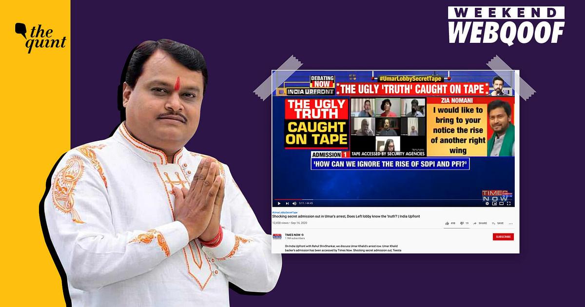 WebQoof Recap: Chavhanke's UPSC Claims, Times Now Airs Webinar