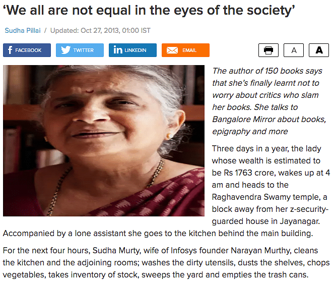 Bangalore Mirror had carried an article in 2013 wherein the Murty had mentioned that she visits the temple three days in a year.