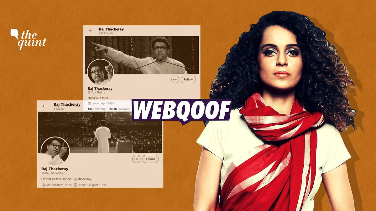 Fact Check of Raj Thackeray Twitter Account: Several impersonator Twiter handles supporting Kangana Ranaut have cropped up in the name of MNS chief Raj Thackeray.