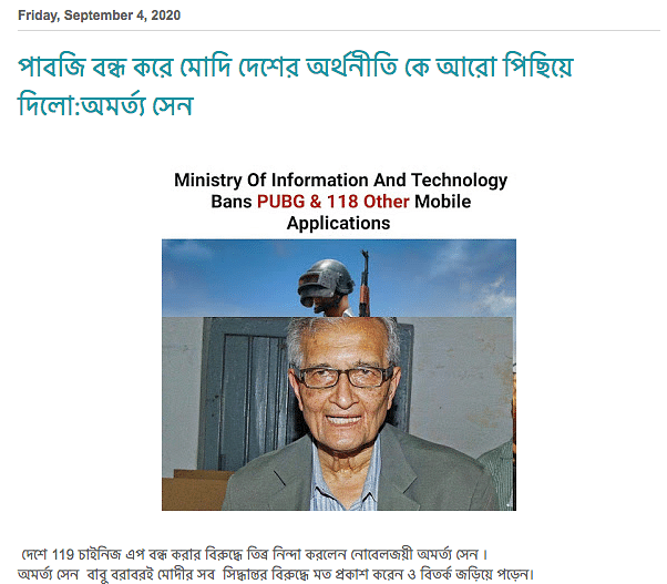 The blogpost claimed that Amartya Sen had, indeed, made such a statement.