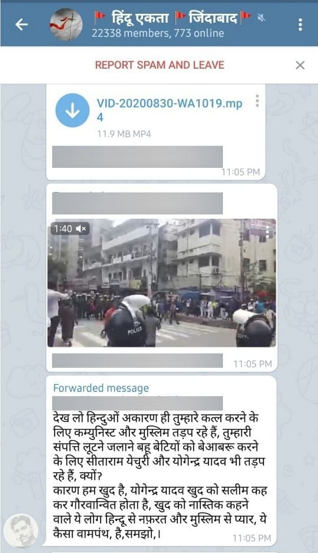 """You can read our fact-check <a href=""""https://www.thequint.com/news/webqoof/tarek-fatah-shares-protest-from-bangladesh-as-west-bengal-rally-fake-news"""">here</a>."""