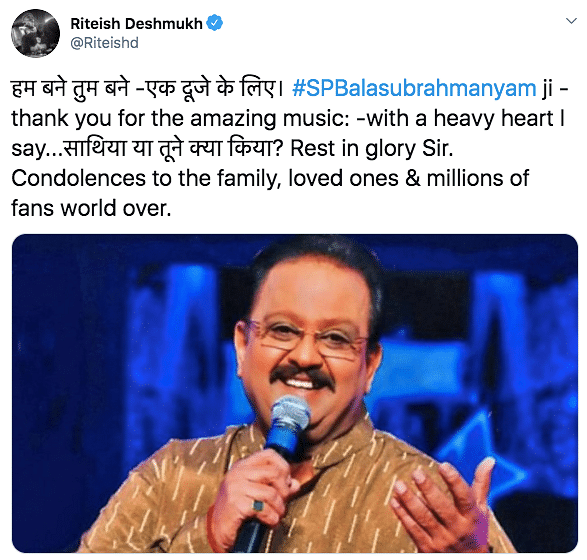 Rajinikanth, Salman, Others Mourn Demise of SP Balasubhramanyam