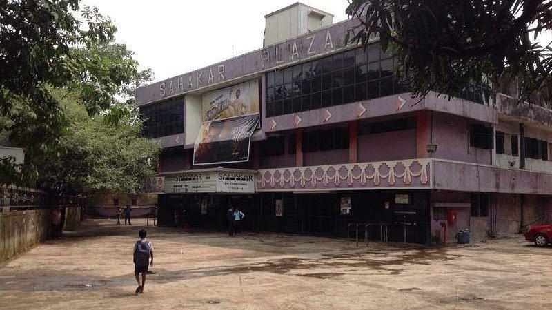 Sahakar Plaza in Chembur, Mumbai.