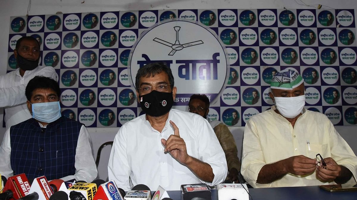 Kushwaha, a former Union MoS, announced the coalition in the presence of BSP and JP-S state unit chiefs in Patna.