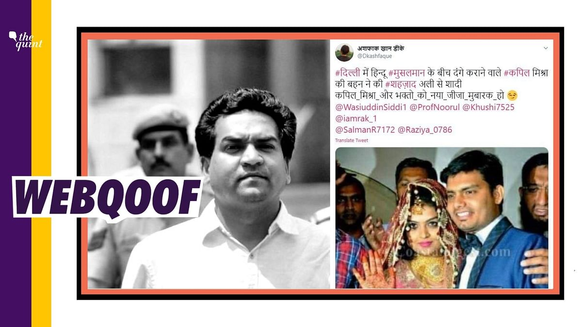 No, That's Not  Kapil Mishra's Sister Marrying a Muslim Man