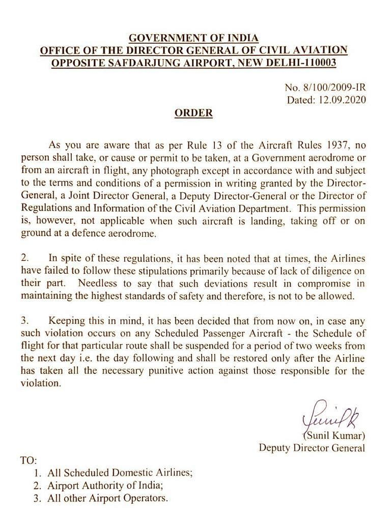 Photo Rule Breach to Cause Route Suspension: DGCA Post Kangana Row