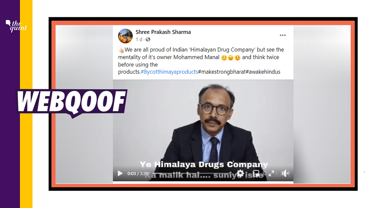 No, Himalaya Drug Co. Founder Did Not Call For 'Muslim Dominance'