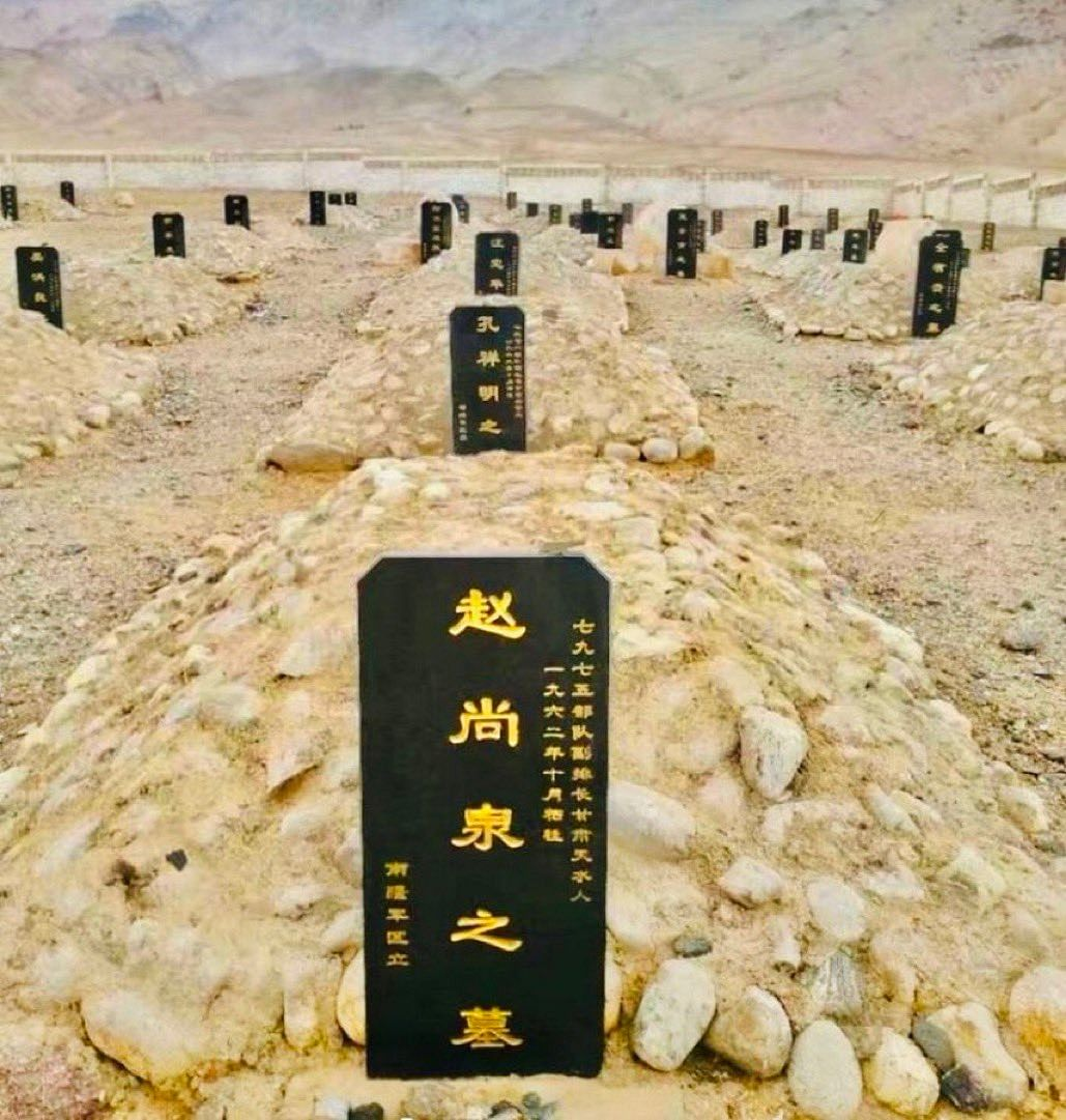 News Channels Use Old Images to Show PLA Soldiers Killed in Galwan