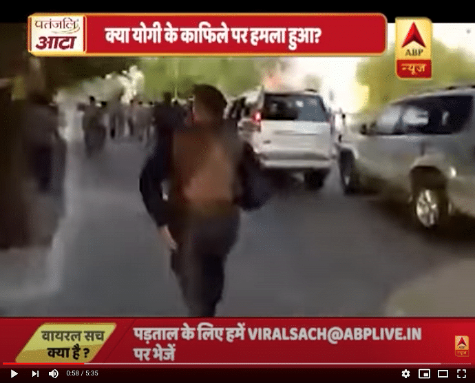 ABP News had uploaded the video in 2017.