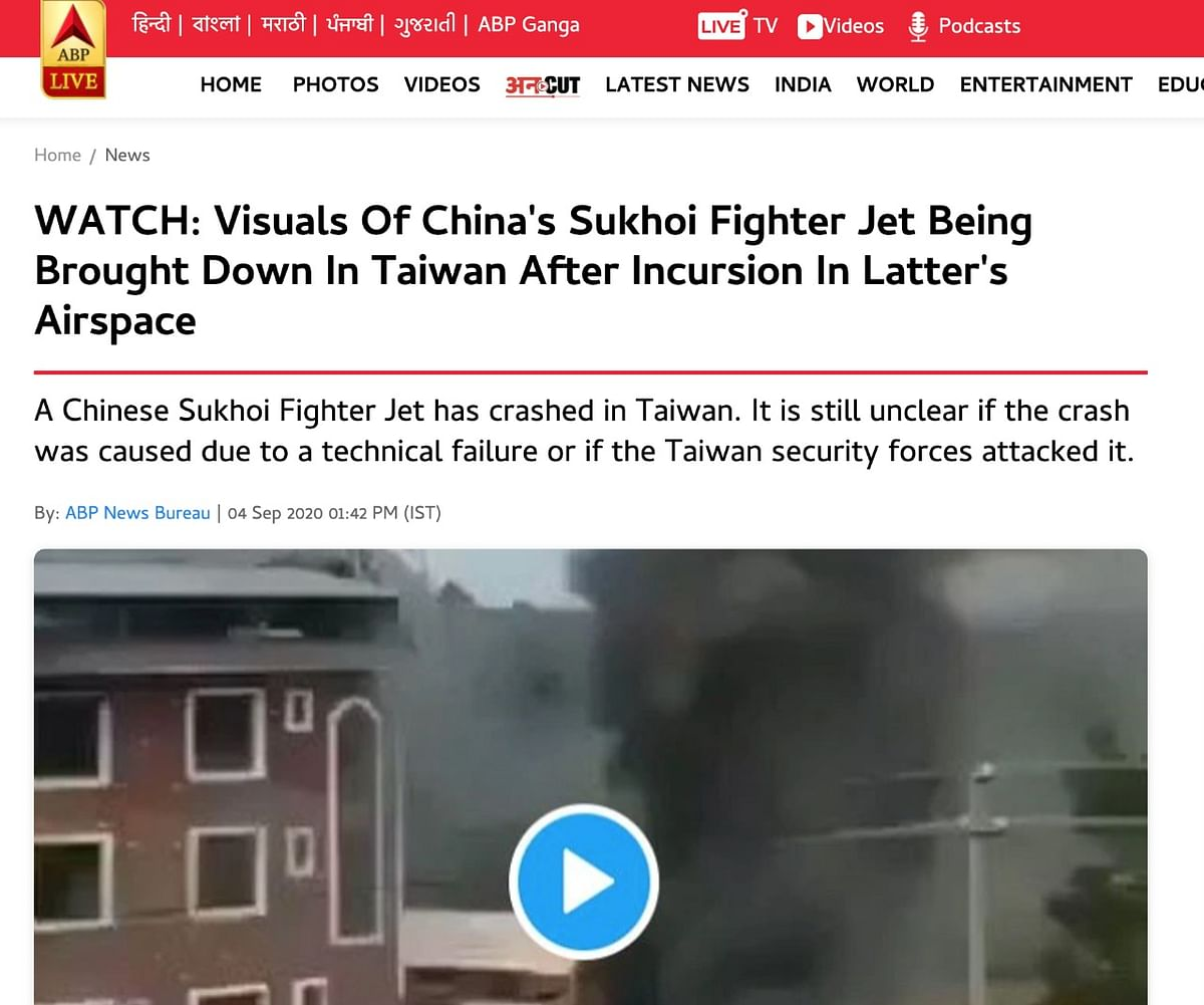 Taiwan Shot Down Chinese Fighter Jet? Taiwan Def Ministry Says No