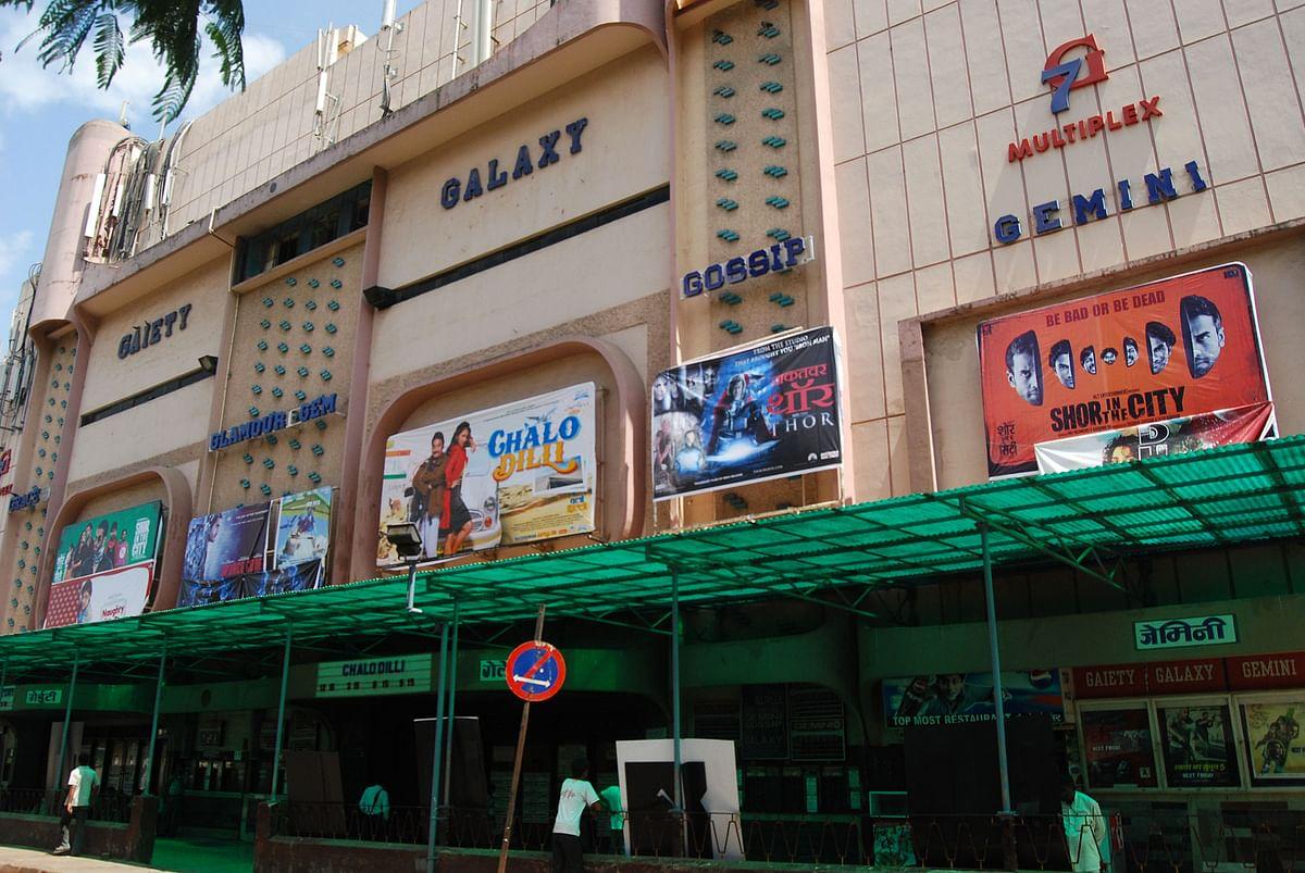Mumbai's 7G Multiplex.