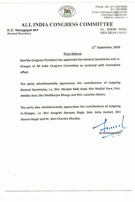 Ghulam Nabi  Dropped As Cong Gen Secy in Overhaul After Letter Row