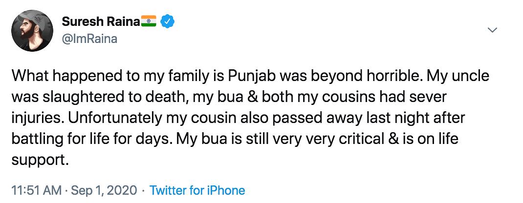 Punjab Constitutes SIT to Probe Suresh Raina's Relative Murder
