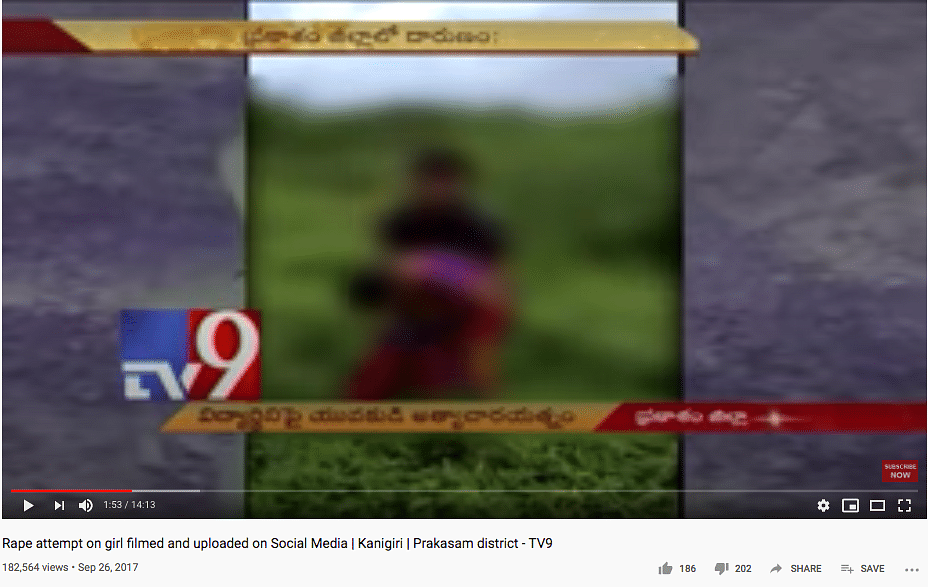 TV9 Telugu had the visuals in 2017 and mentioned that it is from Kanigiri.