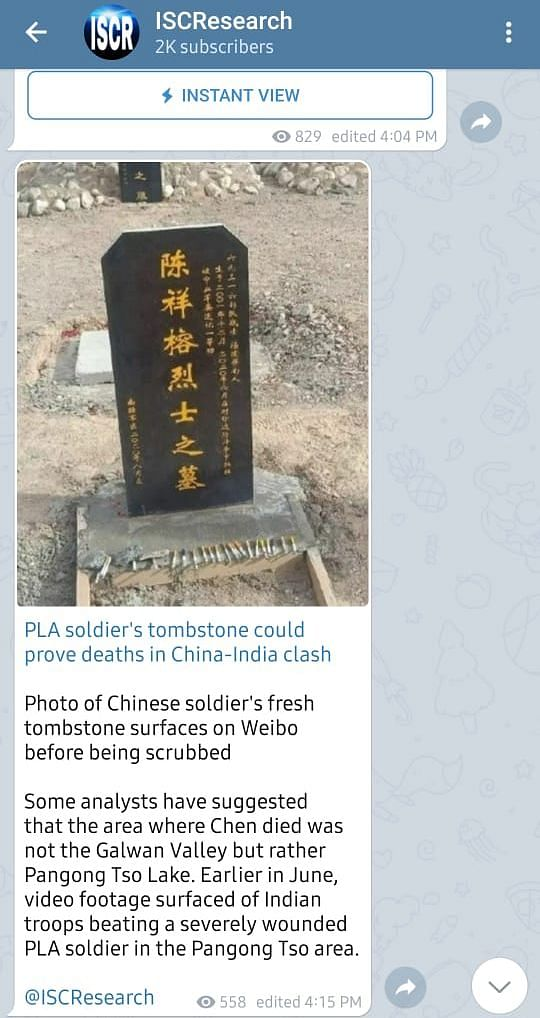 """You can read our fact-check <a href=""""https://www.thequint.com/news/webqoof/news-channels-use-old-images-to-show-graves-of-pla-soldiers-killed-in-galwan"""">here</a>."""