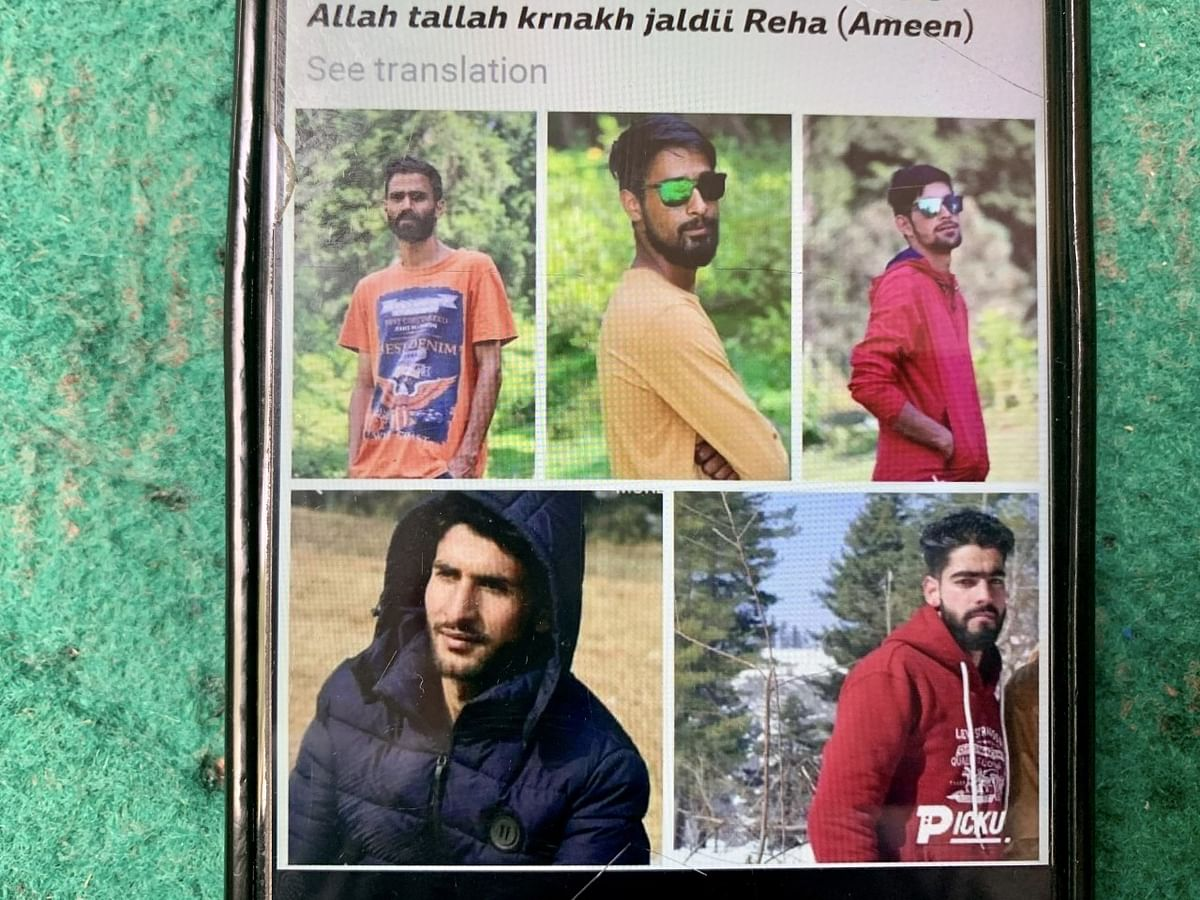 Five youngsters from Pashpora village of Shopian district who have been arrested by the police.