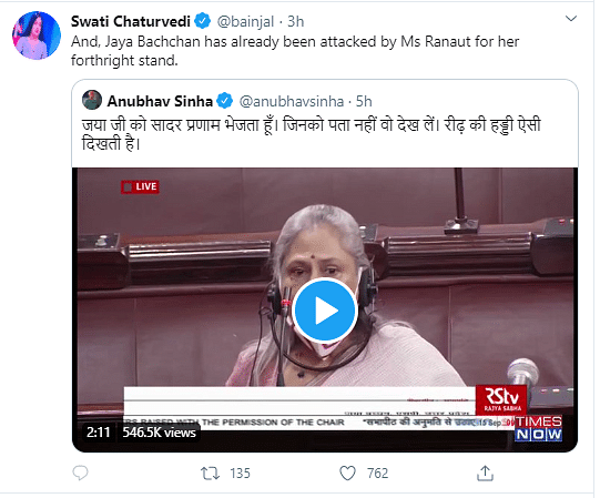 Bollywood Voices Support Jaya Bachchan's Parliament Speech