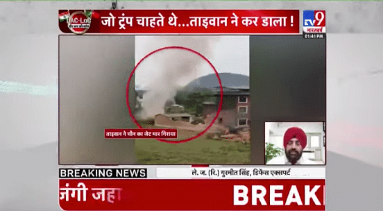 Times Now & Others Air False Claim of Taiwan Shooting Chinese Jet