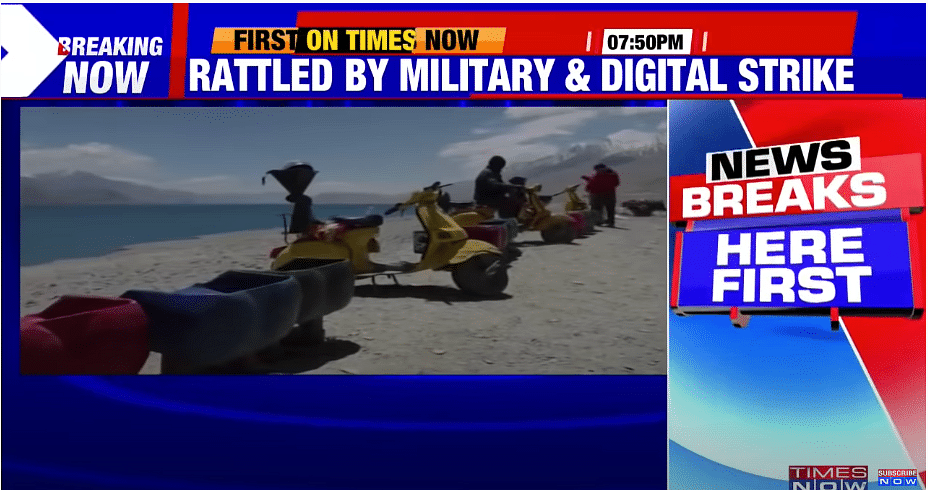 Times Now Uses 3 Idiots Shooting Point  to Report on Chinese Side