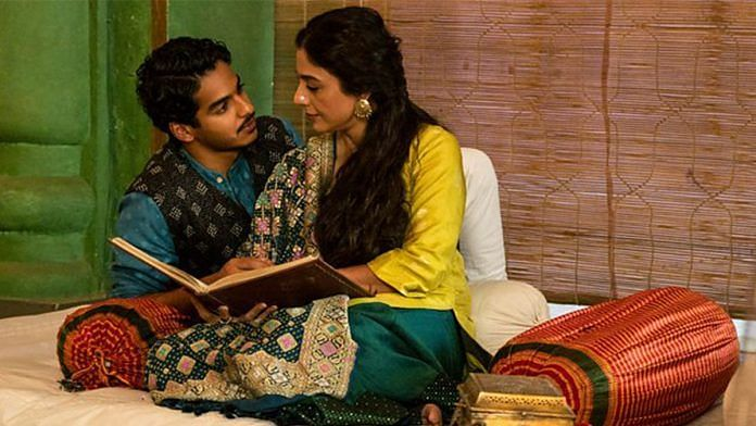 Tabu and Ishaan Khatter in a still from A Suitable Boy