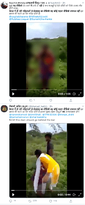 Old Video of Woman Being Assaulted Shared With a Communal Spin