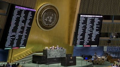 The United Nations. Image used for representational purpose.