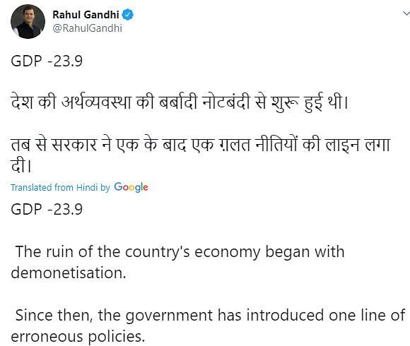 'Ruin of India's Economy Began With Demonetisation': Rahul Gandhi