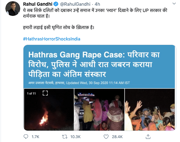 India Won't Stand by & Watch: Sonia Slams UP Govt on Hathras Rape