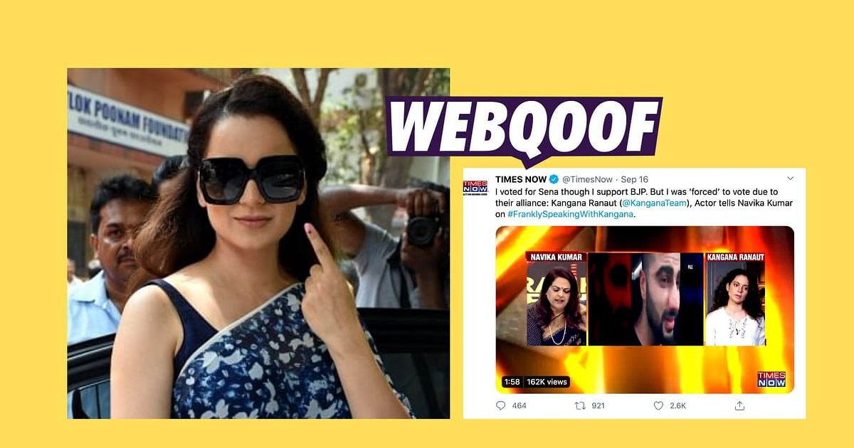 No, Kangana Ranaut Wasn't Forced to Vote For Shiv Sena in Polls