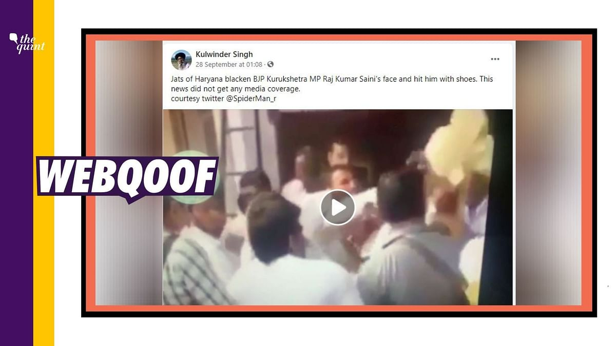 A video of an ink attack on BJP MP Raj Kumar Saini is being shared with a claim that it is from the ongoing farmer protests in the state of Haryana.