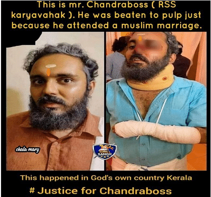 Images From Web Series Used to Claim RSS Man Beaten in Kerala