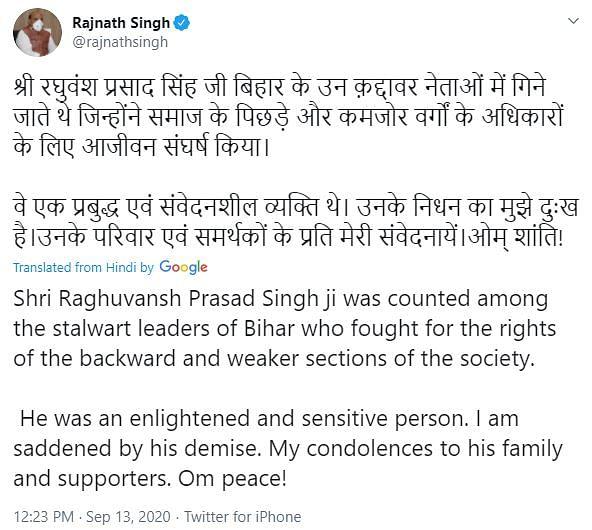 Lalu Yadav Condoles Long-Term Ally Raghuvansh Prasad Singh's Death