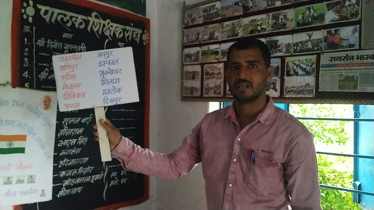 How a Teacher Started a School for Students During COVID in MP