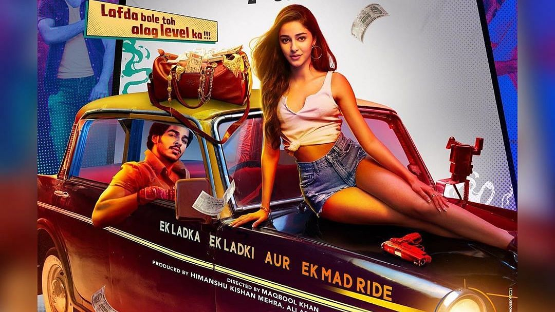 Ananya Panday and Ishaan Khatter in a poster from Khaali Peeli.