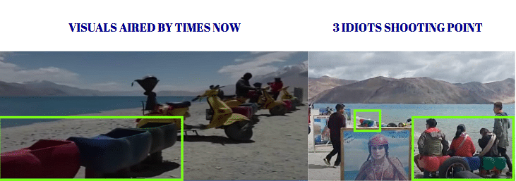 Left: Times Now visuals. Right: 3 Idiots shooting point.