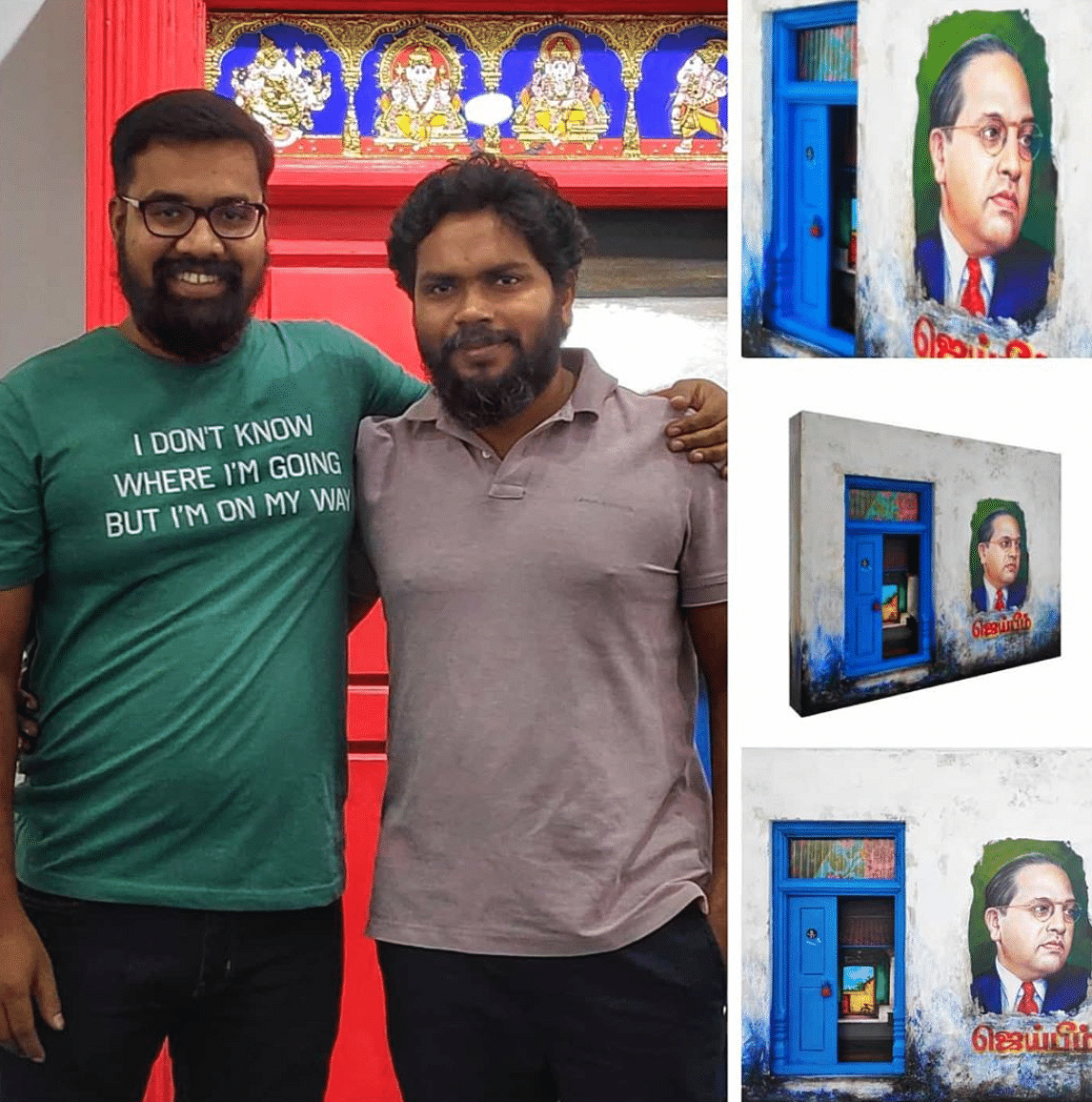 A personalised blue door for director Pa Ranjith.