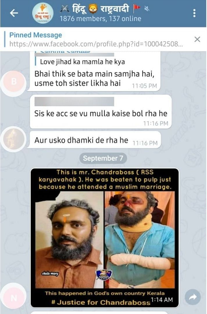 """You can read our fact-check <a href=""""https://www.thequint.com/news/webqoof/images-from-web-series-used-to-claim-rss-man-beaten-in-kerala"""">here</a>."""