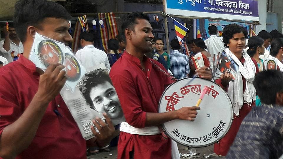 File image of Kabir Kala Manch member performing.